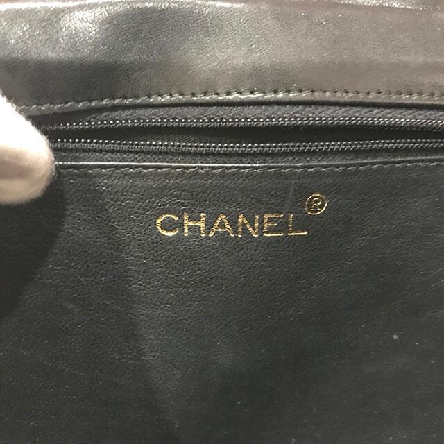 岡山のお客様からシャネルのココマークのショルダーバッグを買取_04
