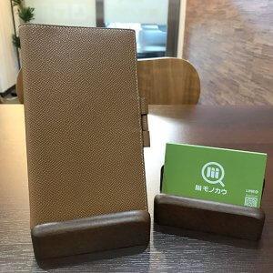阿倍野のお客様からエルメスの手帳カバー【アジェンダGM】を買取