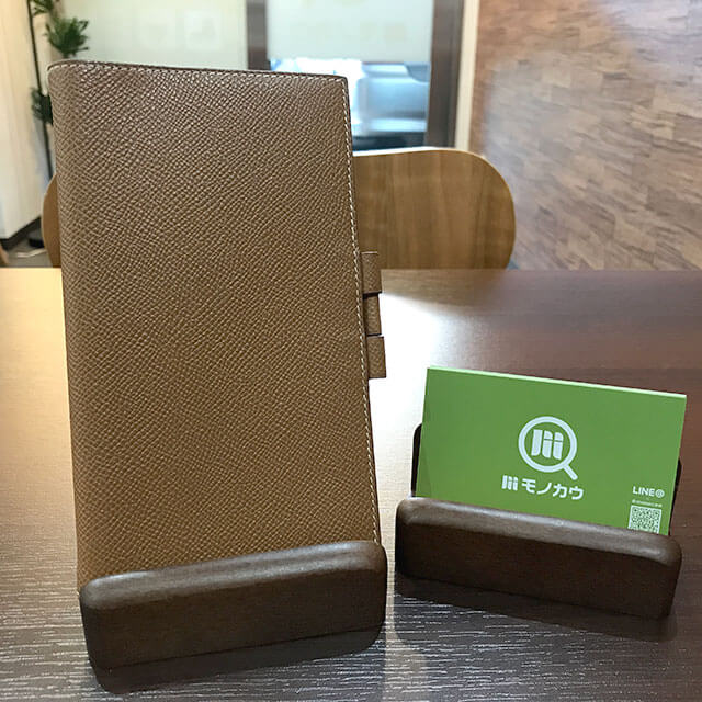 阿倍野のお客様からエルメスの手帳カバー【アジェンダPM】を買取_01