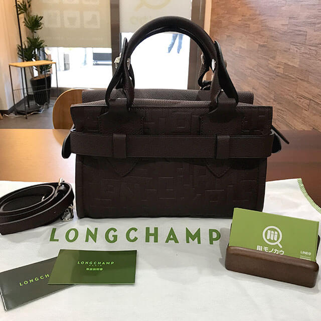 城東区のお客様からロンシャンのミニボストンバッグを買取_01