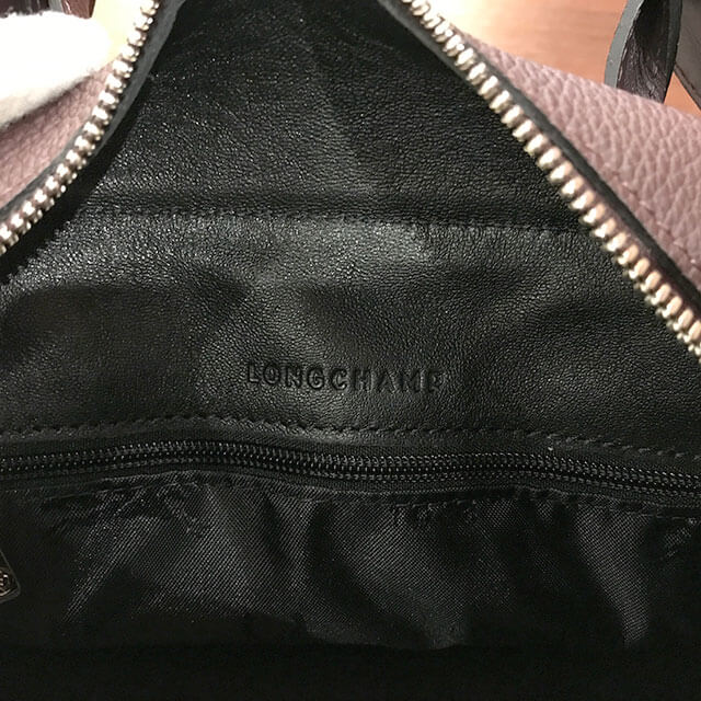 城東区のお客様からロンシャンのミニボストンバッグを買取_03
