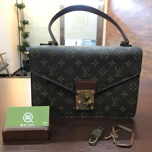 阿倍野のお客様からヴィトンのハンドバッグ【コンコルド】を買取_01