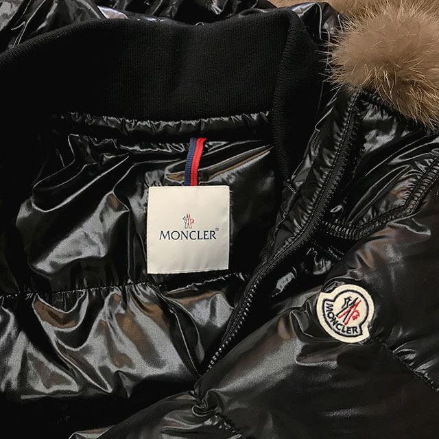 川口のお客様からモンクレールのダウンジャケット【VEYLE(ヴェイル)】を買取_03