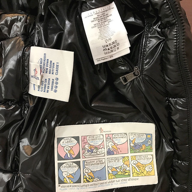 川口のお客様からモンクレールのダウンジャケット【VEYLE(ヴェイル)】を買取_04