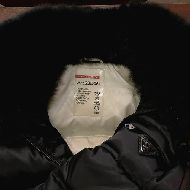 モノカウ玉造店にてプラダのフォックスファーのダウンジャケットを買取_03