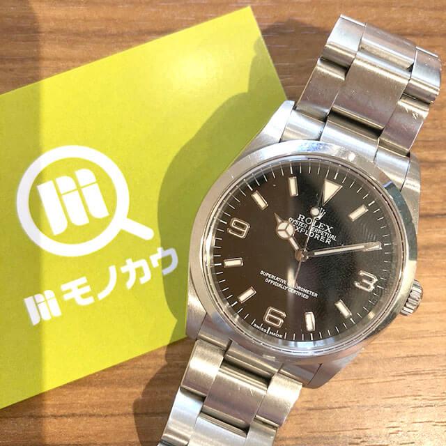 枚方のお客様からロレックスの腕時計【エクスプローラー1】を買取_01