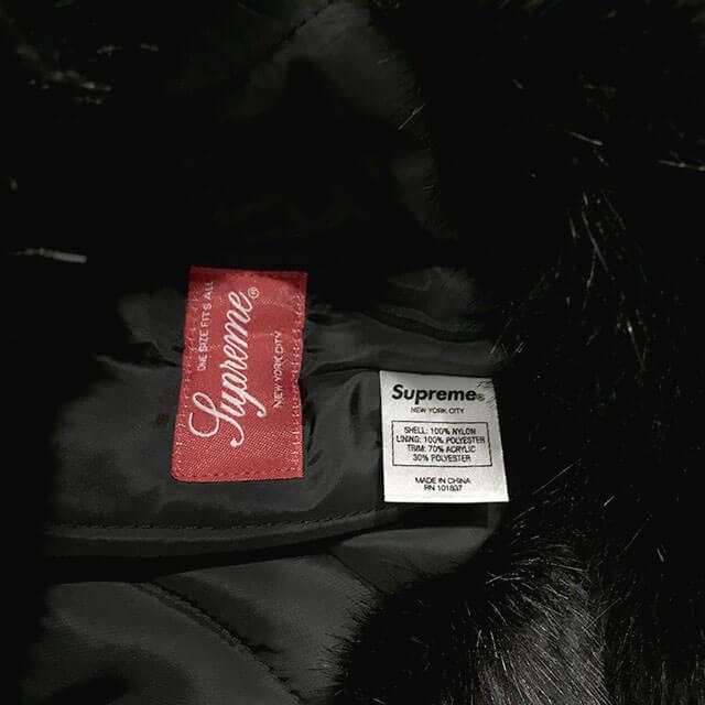 川口のお客様からシュプリームのトゥルーパーハットを買取_04