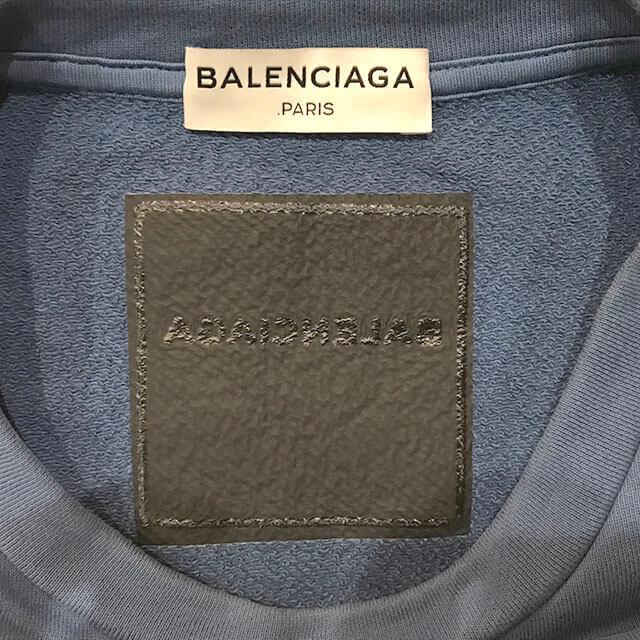 寝屋川のお客様からバレンシアガのセットアップを買取_03