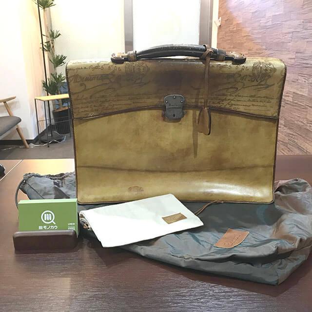 豊中のお客様からベルルッティのブリーフケースを買取_01