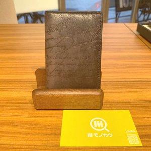 東大阪のお客様からベルルッティのカリグラフィのカードケースを買取