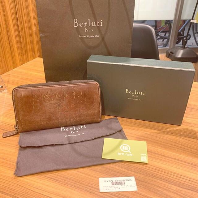 西成のお客様からベルルッティのカリグラフィの長財布を買取_01