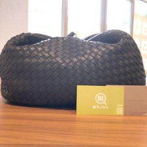 三田のお客様からボッテガヴェネタのショルダーバッグを買取