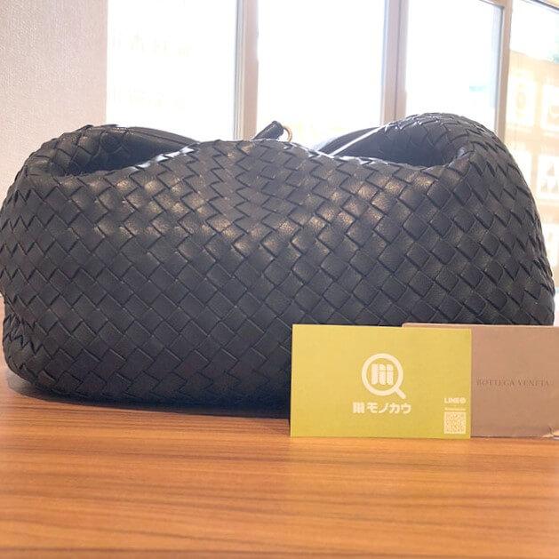三田のお客様からボッテガヴェネタのショルダーバッグを買取_01
