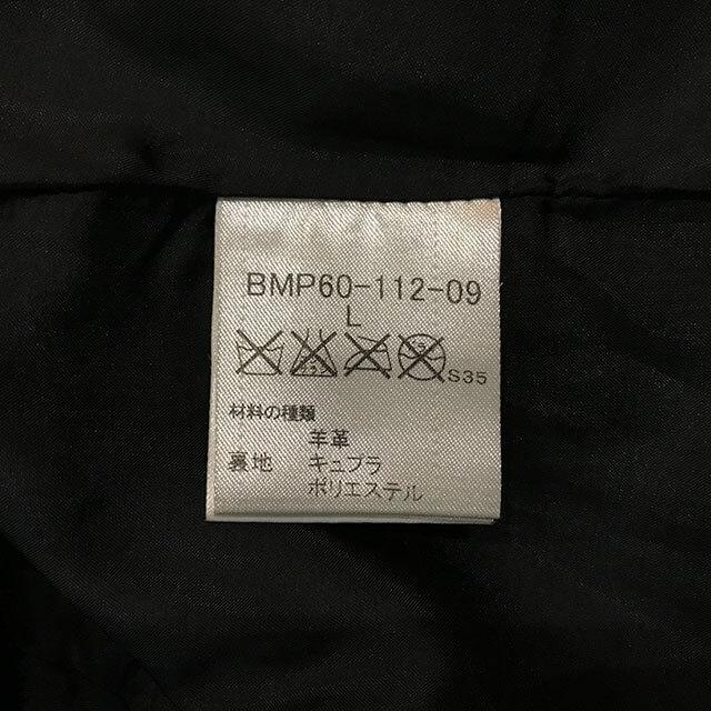 三田のお客様からバーバリーのブラックレーベルのジャケットを買取_04