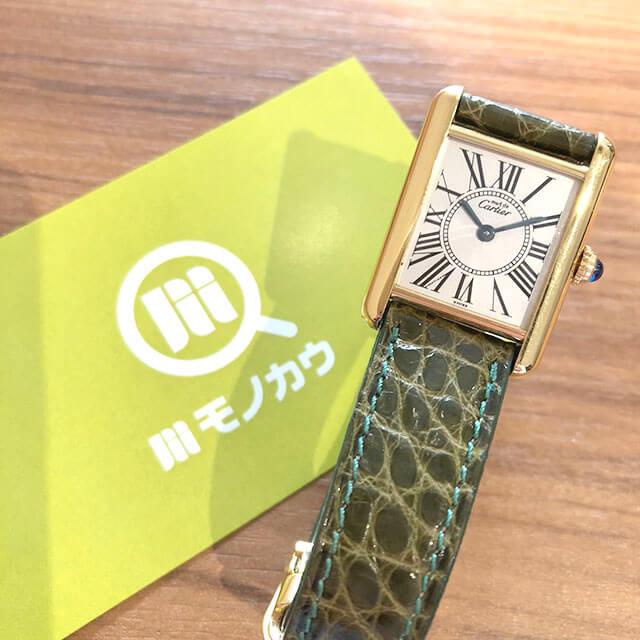 深江橋のお客様からカルティエの腕時計【マスト タンク ヴェルメイユ】を買取_01