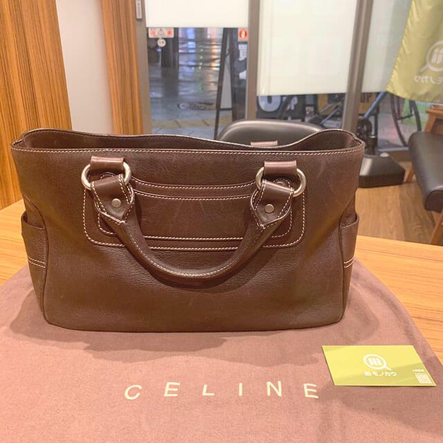 今里のお客様からセリーヌの【ブギーバッグ】を買取_01