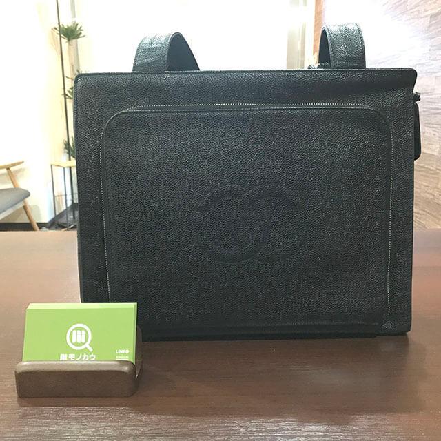 モノカウ緑橋店にて東成区のお客様からシャネルのキャビアスキンのバッグを買取_01