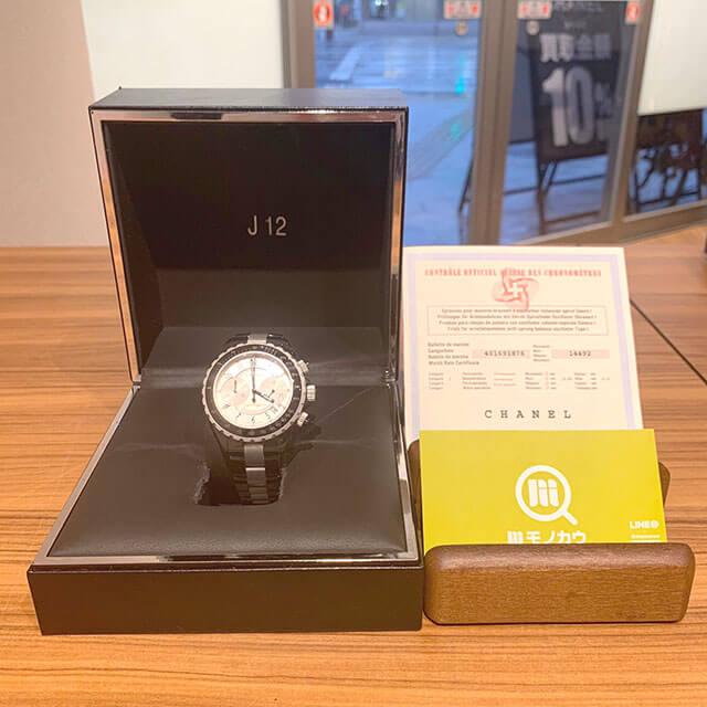 鴫野のお客様からシャネルの腕時計【J12 スーパーレッジェーラ】を買取_01