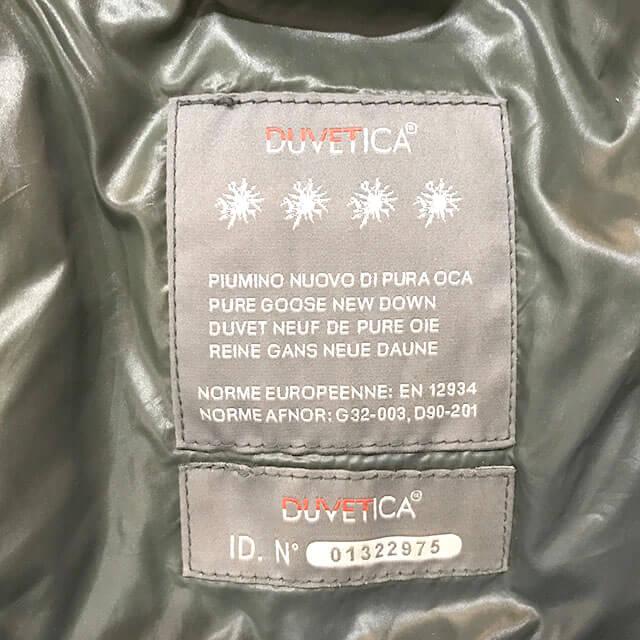 此花区のお客様からDUVETICA(デュベティカ )のダウンジャケットを買取_04