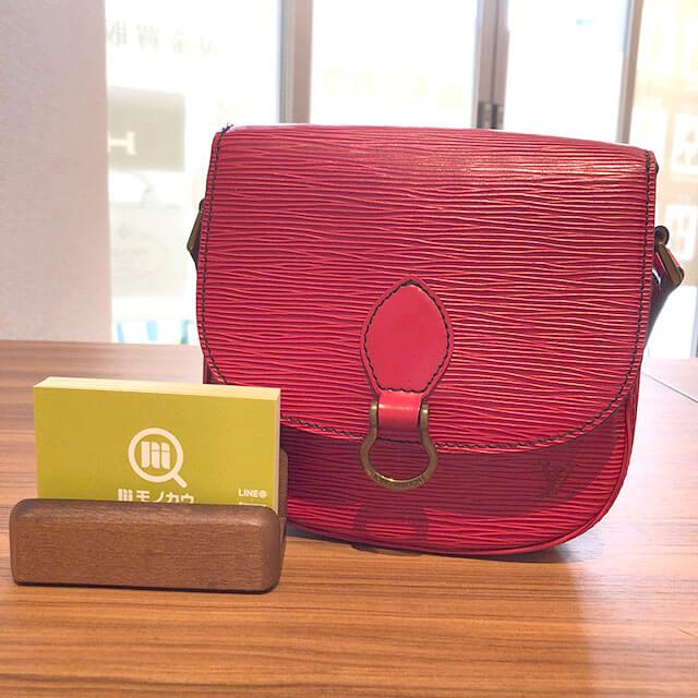 三田のお客様からヴィトンのエピのバッグ【ミニサンクルー】を買取_01