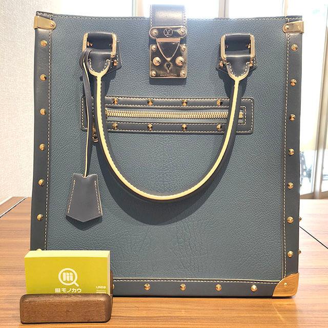 西条のお客様からヴィトンのスハリラインのバッグ【アンプレヴィジーブル】を買取_01