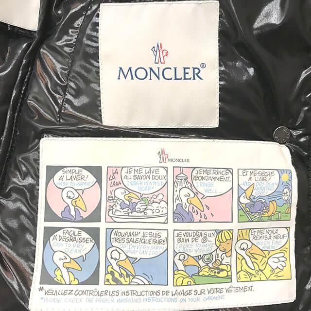 吹田のお客様からモンクレールのダウンジャケット【ARMOISE(アルモワーズ)】を買取_03
