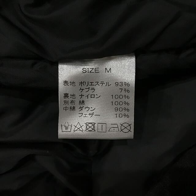 茨木のお客様からNANGA x UNBY(ナンガ x アンバイ)のダウンジャケット【PULLOVER DOWN】を買取_04