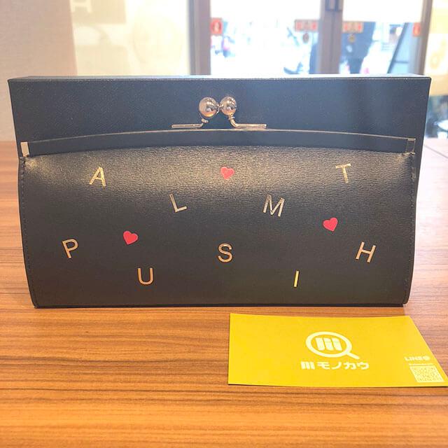 平野のお客様からポールスミスのがま口長財布を買取_01