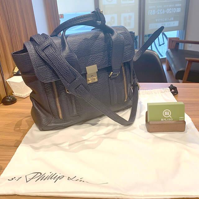 吹田のお客様からフィリップリムのハンドバッグを買取_01