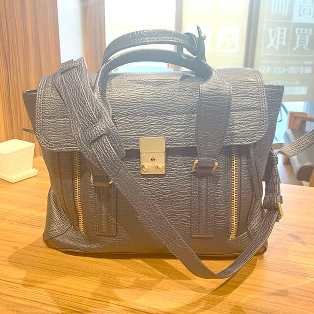吹田のお客様からフィリップリムのハンドバッグを買取_02