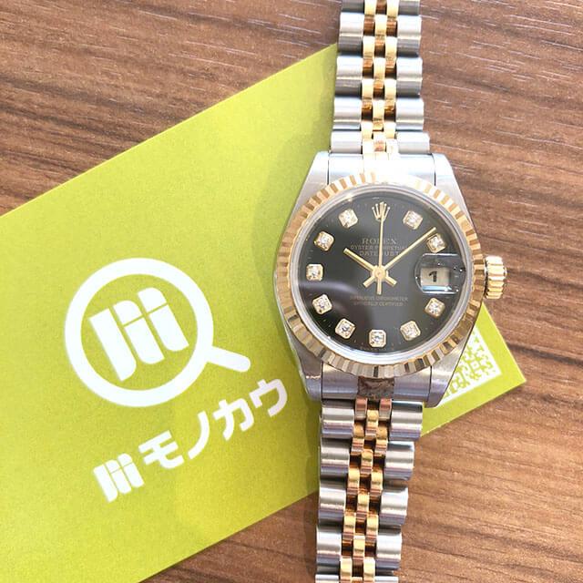 住之江のお客様からロレックスの腕時計【デイトジャスト(Ref.69173G)】を買取_01