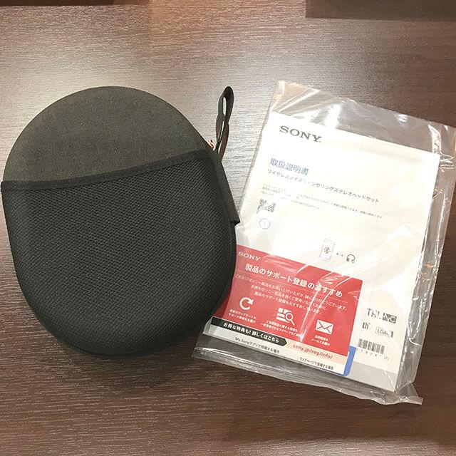 モノカウ玉造店にてSONY(ソニー)のヘッドホンを買取_04