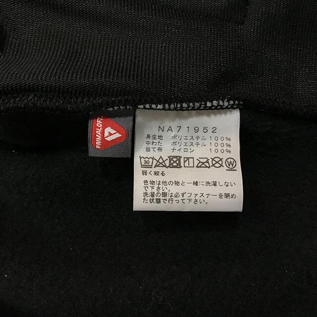 大阪のお客様からノースフェイスの【デナリフーディー】を買取_04