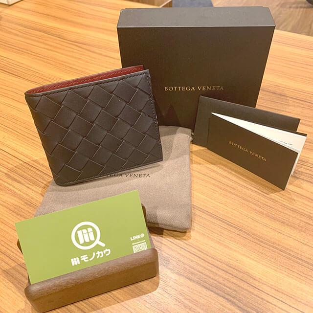 枚方のお客様から【ボッテガヴェネタ】の二つ折り財布を買取_01