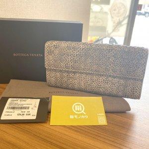 堺のお客様からボッテガヴェネタの【イントレチャート】長財布を買取