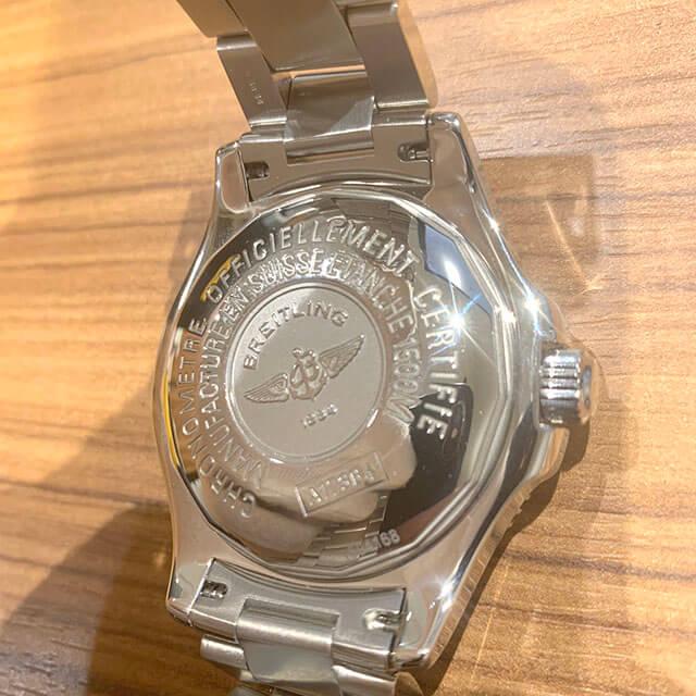 鴫野のお客様からブライトリングの腕時計【スーパーオーシャン】を買取_04