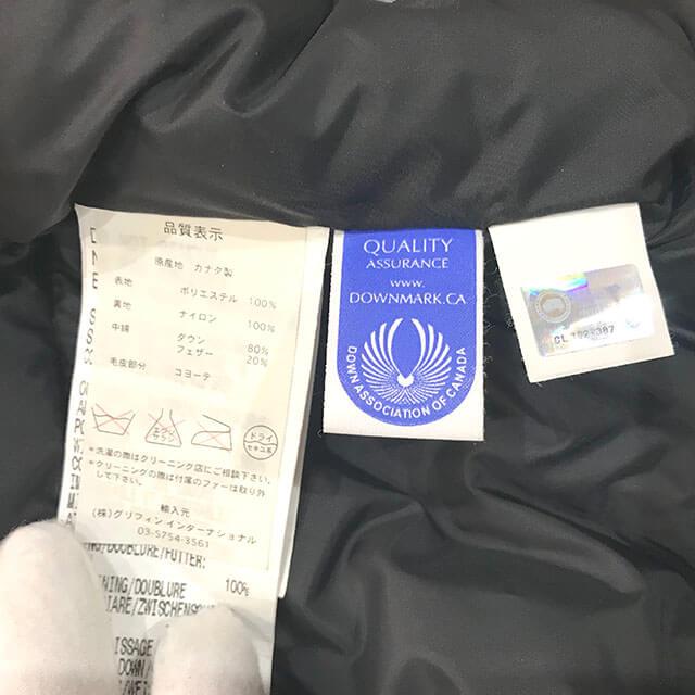 伊賀のお客様からカナダグースのエディフィス別注【CRESTON(クレストン)】を買取_04