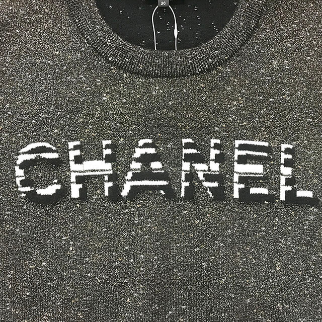 布施のお客様からシャネルの2020年新作の【クルーズライン ニット】を買取_02