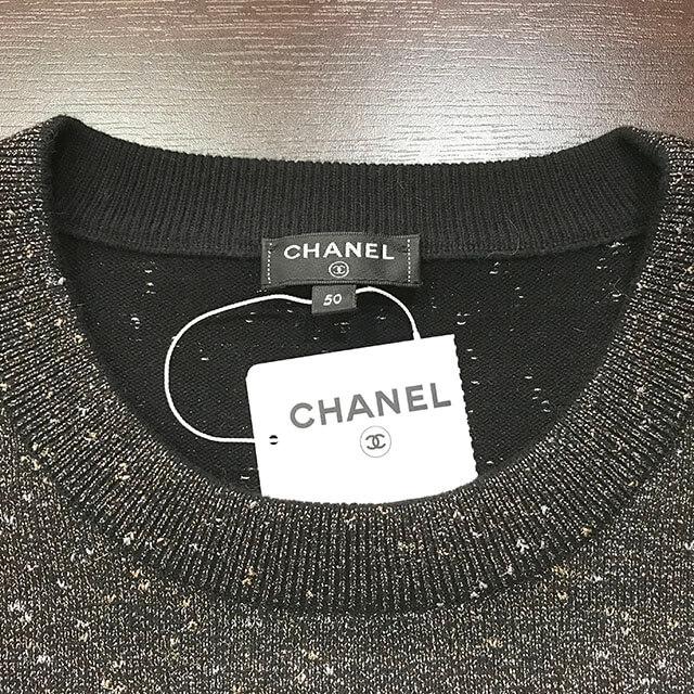 布施のお客様からシャネルの2020年新作の【クルーズライン ニット】を買取_03