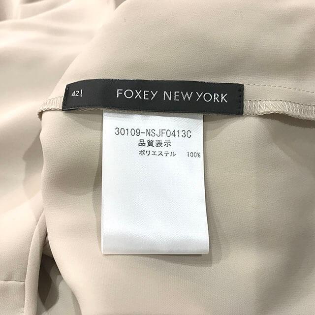 茨木のお客様からフォクシーの【グレースクール ジャケット】を買取_03