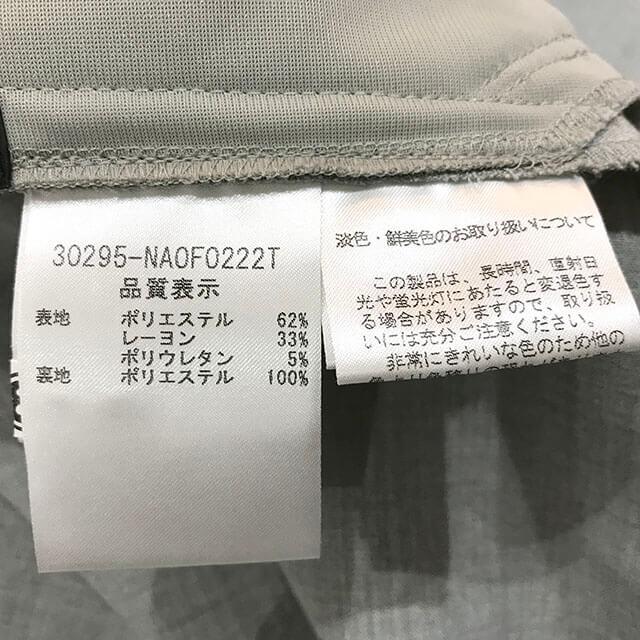 モノカウ枚方店にてフォクシーの【タキシードフレア ノースリーブ ワンピース】を買取_04