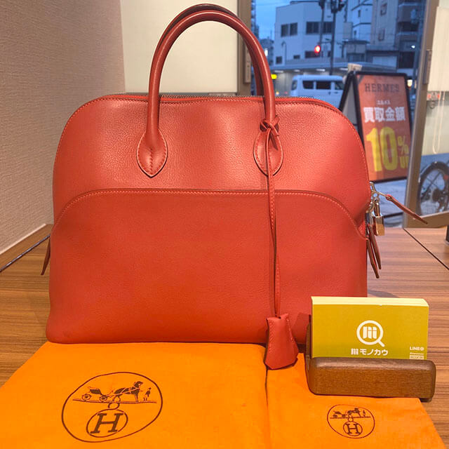 大阪のお客様からエルメスのバッグ【ボリード】を買取_01