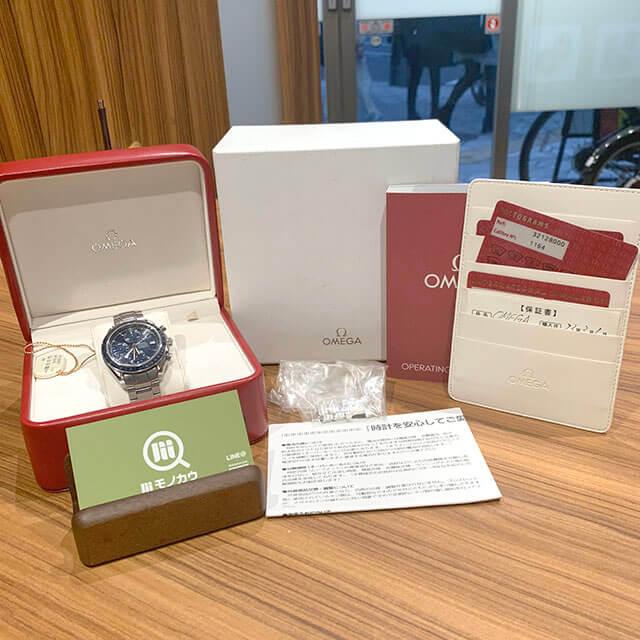 笠間のお客様からオメガの腕時計【スピードマスター】を買取_01
