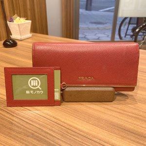 高槻のお客様からプラダの【サフィアーノメタル】の長財布を買取
