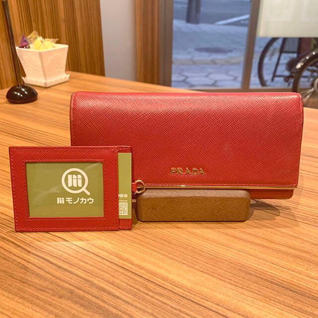 高槻のお客様からプラダの【サフィアーノメタル】の長財布を買取_01