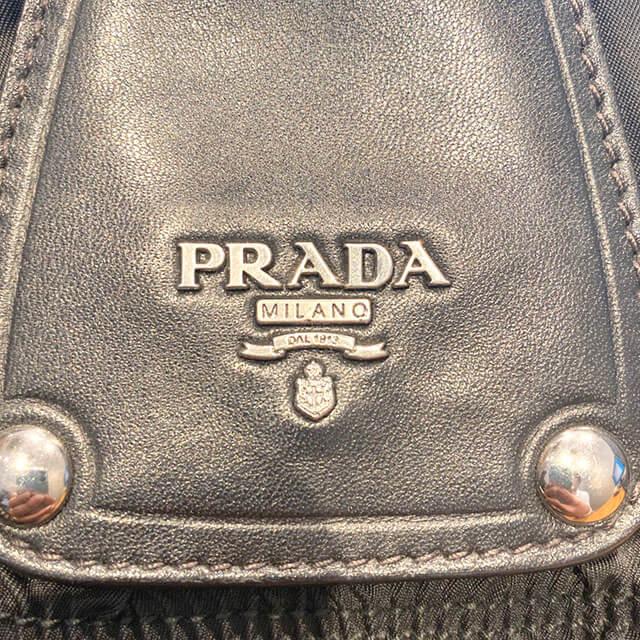 枚方のお客様からプラダの【ナイロントートバッグ】を買取_04