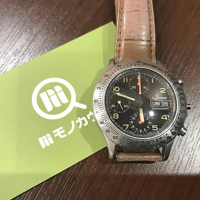 モノカウ枚方営業所にてジンの腕時計【アウトバーン】を買取_01