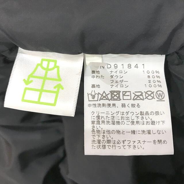 平野のお客様からTHE NORTH FACEの【ヌプシ ジャケット】を買取_04