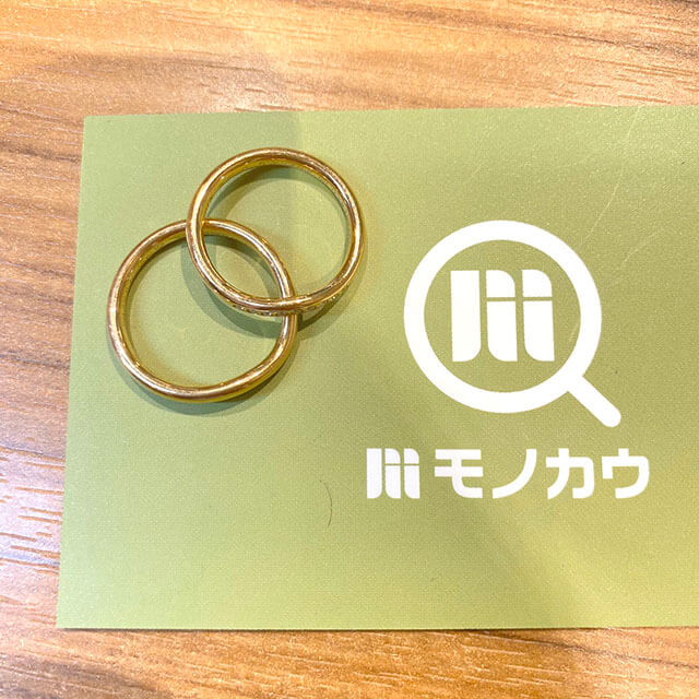 鶴橋のお客様からティファニーの【カーブドバンドリング】を買取_02