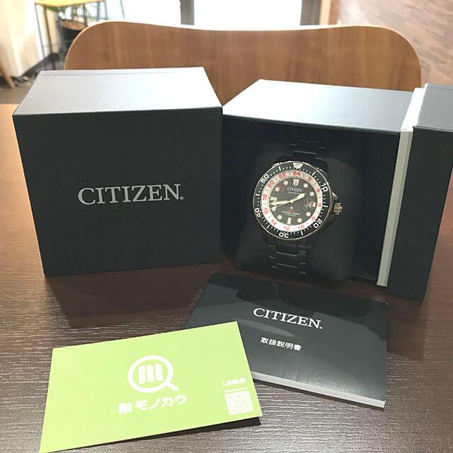 玉造のお客様からシチズンの腕時計【プロマスター】ラグビー日本代表モデルを買取_02